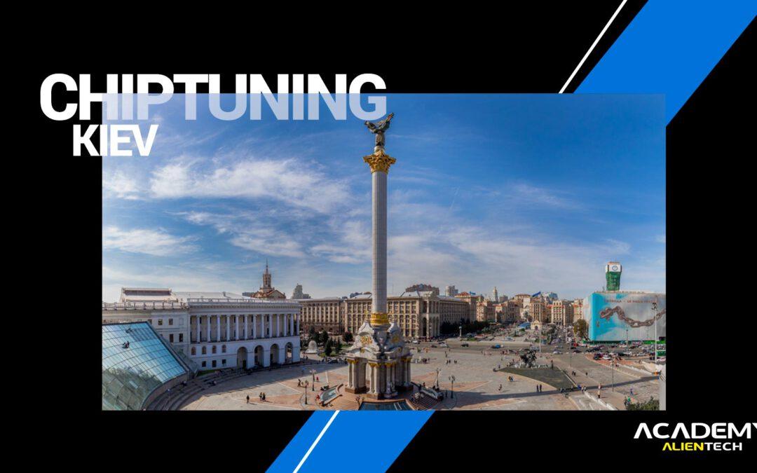 Навчання чіп тюнінгу. Київ-2020